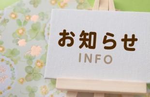 002-info