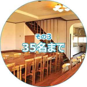 入田浜その3