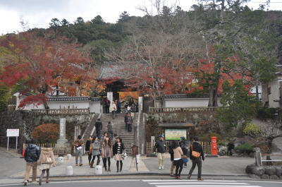 伊豆・修善寺の地名の由来|修禅寺