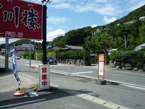 入田バス停の看板