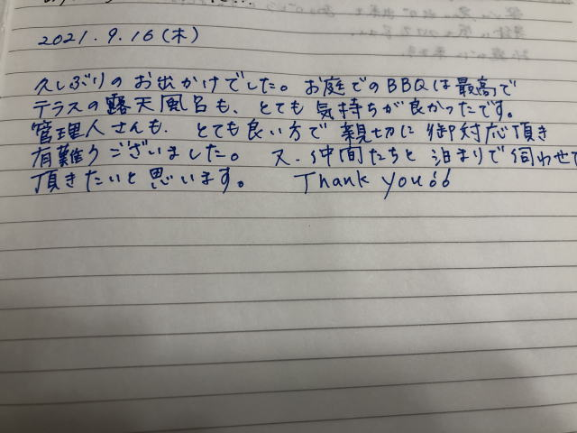 izu-customer-07