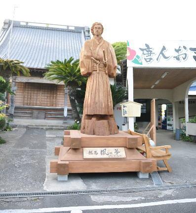 宝福寺の坂本竜馬像
