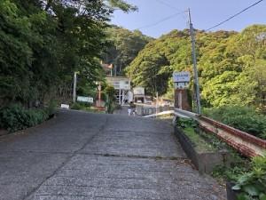 入田浜山荘 坂道