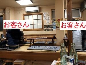 伊豆下田 磯料理魚河岸の座敷